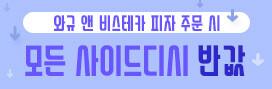 2년 연속 1위 기념 고객감사 페스티벌